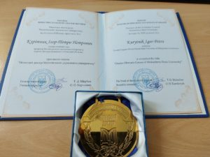 medal i dyplom dla prof. hab. inż. Igor Kurytnik