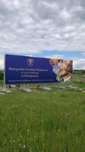 Billboard z reklamą Uczelni